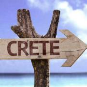 εκδρομή Κρήτη